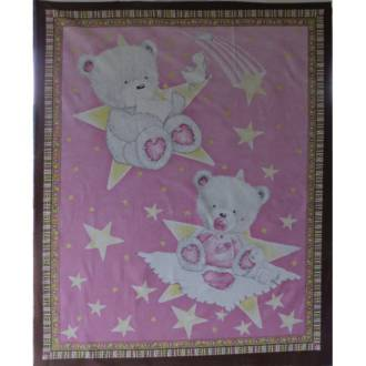 Popcorn the Bear - Pink