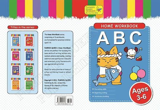 Home Workbook - ABC Upper Case