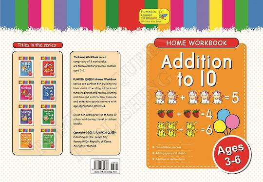 Home Workbook - Addition to 10
