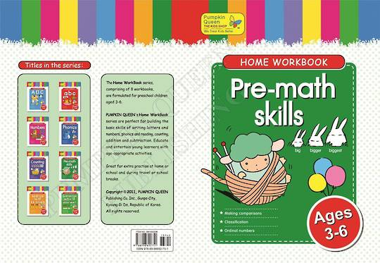 Home Workbook - Pre Math Skills