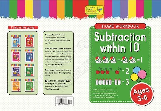 Home Workbook - Subtraction Within 10