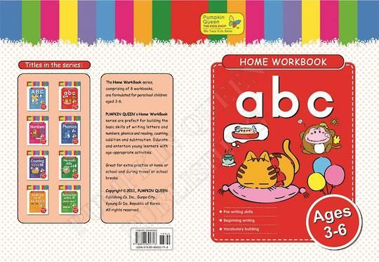 Home Workbook - abc lower case