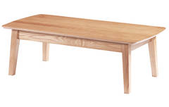 Arco 1200 Coffee Table
