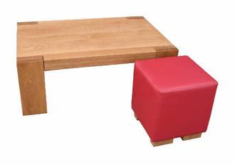 Mintaro Coffee Table