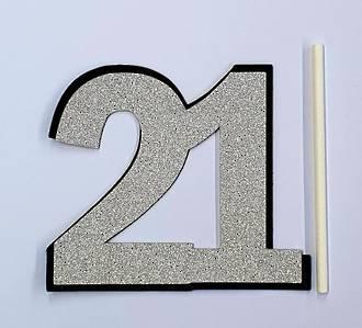 21st Glitter Silver Cake Topper (Card 80x70mm)