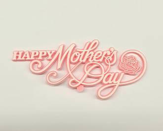 Happy Mothers Day Plaque-Plastic 125 x 55mm