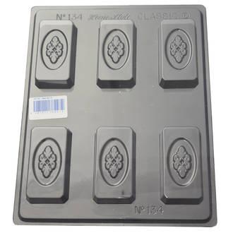 Deep Chocolate Bar/Soap #5 Mould 0.6mm