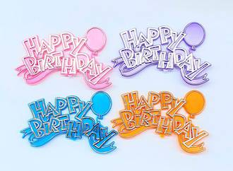 Happy Birthday Balloon Plaque (4)