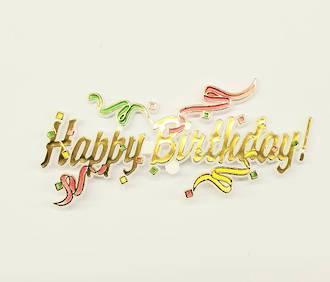 Happy Birthday Streamers Motto 120mm (6)