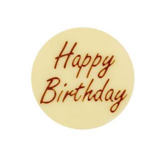 """Chocolate White - """"Happy Birthday"""" Round 75mm (50PK)"""