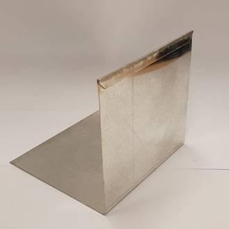 Pie Warmer Label 80x75x75mm Deep (Tin Plate)