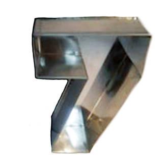 """Number Tin '7', 12"""""""