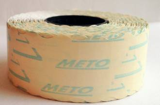 BEST BEFORE LABELS FOR METO 718 DATE GUN (1,500 PER ROLL)