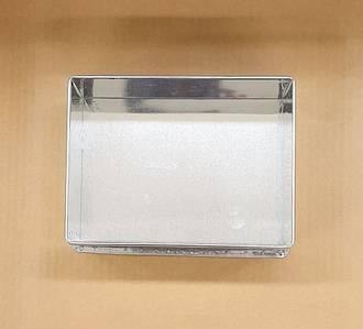 """Cake Tin Rectangle 8"""" x 6"""" (4"""" Deep) - 1 ONLY"""