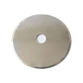Circular Cutter Replacement Blade (95mm)
