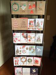 Christmas Cards x 50
