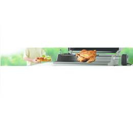 Weber® Genesis® II 4 Burner Gas Barbecue Rotisserie