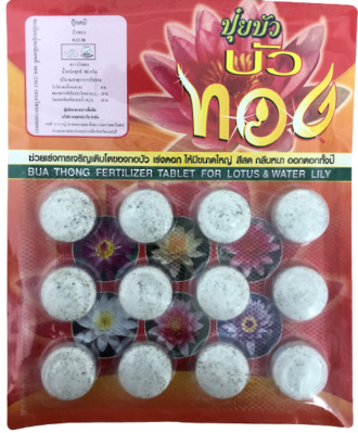Fertilizer Tablets