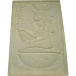 Egyptian Wall Plaque Cream