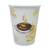 Enjoy Your Coffee 16oz Wrapped Cups x 500