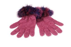 KO56 Koru Fur Trim Gloves