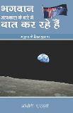 Hindi BK 4 web site 8 nov 18-65-957