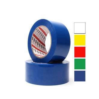 FPVC1 Coloured Vinyl & Bagneck Tape