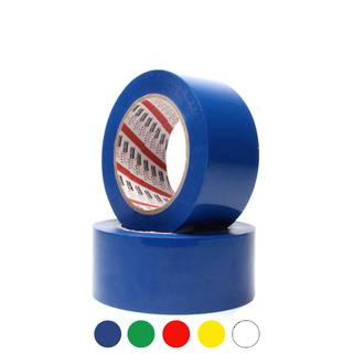 FPAC1 Coloured High Performance Tape
