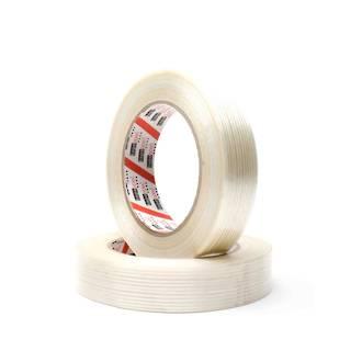 FPF2 Longitudinal Filament Tape