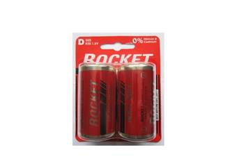 Battery size D box of 20 batteries