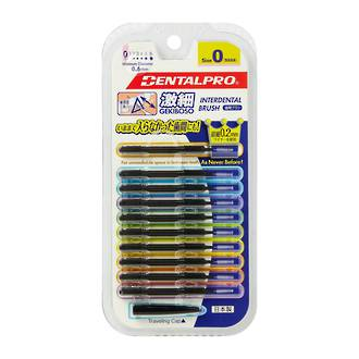 Dental Pro Jacks Interdental BrushSize 0 (XXXS) Black