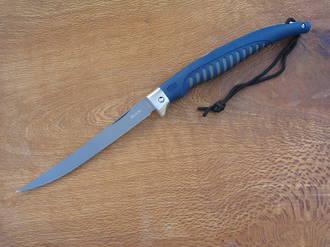 Buck Silver Creek Folding Fish Filleting Knife - 220BLS-B