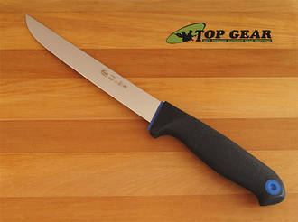 Mora 17.5 cm Wide Boning / Fish Fillet Knife - 7179PG