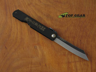 "Nagao Higonokami 3"" Pocket Knife - Blue Paper Steel HIGO 03BL"