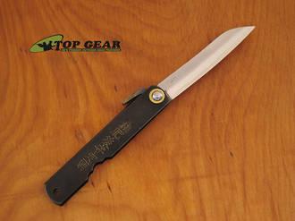 Nagao Higonokami Pocket Knife - White Paper Steel HIGO12BL