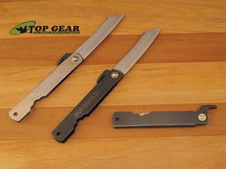 Nagao Higonokami Pocket Knife 65 mm, Carbon Steel - Black or Chrome