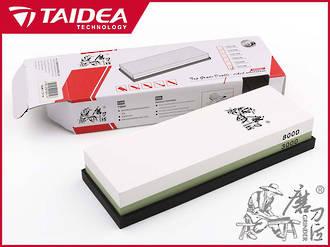 Taidea Top Grade Double-Sided Corundum Whetstone 3000/8000 Grit - T0914W
