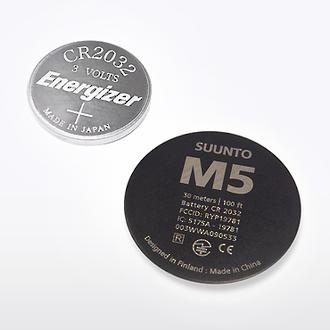 Suunto M5 Battery Kit - SS016616000