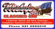 wiskys-logo