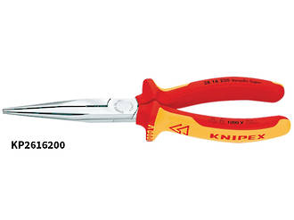 Long Nose Pliers with Cutter - Knipex