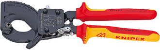 Insulated Ratchet Cable Cutters