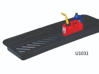 Ultra Utility Trays
