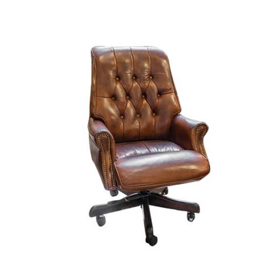 Harrison Height Adjustable Chair - Vintage Cigar Brown