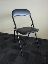 Black Vinyl Folding Chairs