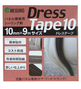 Meguro Dress Tape 10mm x 9m
