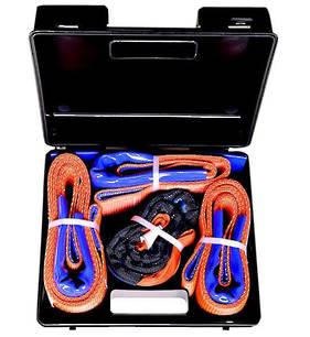 OMCN Pull Belt Kit 610