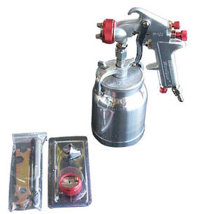 WorkQuip General Purpose Spray Gun