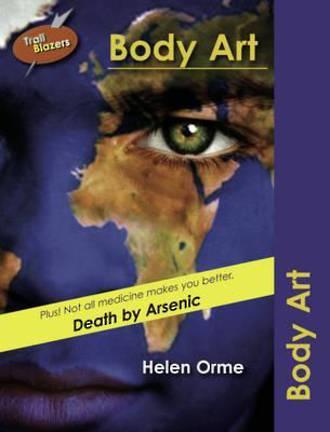 Trail Blazers - Body Art by Helen Orme