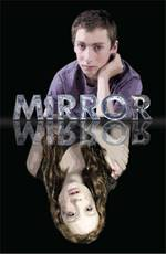 Right Now - Mirror by Dee Phillips