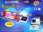 Brain Box 1299